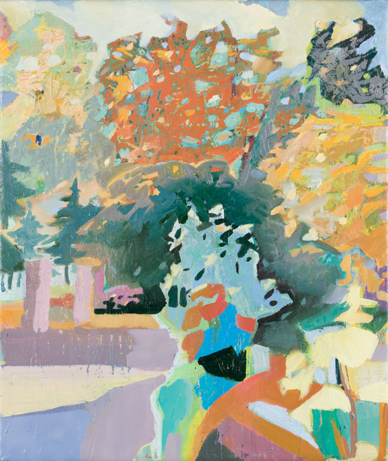 Park Entrance | Open | Trees | Oil Painting